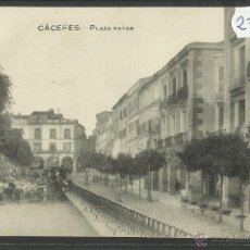 Postales: CACERES - PLAZA MAYOR - (27344). Lote 46643710