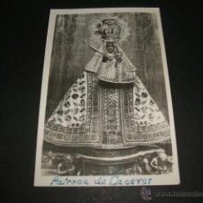 Postales: CACERES NUESTRA SEÑORA DE GUADALUPE. Lote 46703463