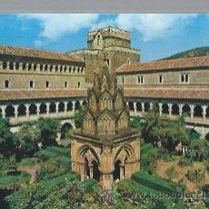 Postales: CÁCERES, 51 GUADALUPE, TEMPLETE CLAUSTRO MUDEJAR Y TORRES SIGLOS XIV Y XV, GARCÍA GARRABELLA Y CIA. Lote 47137922