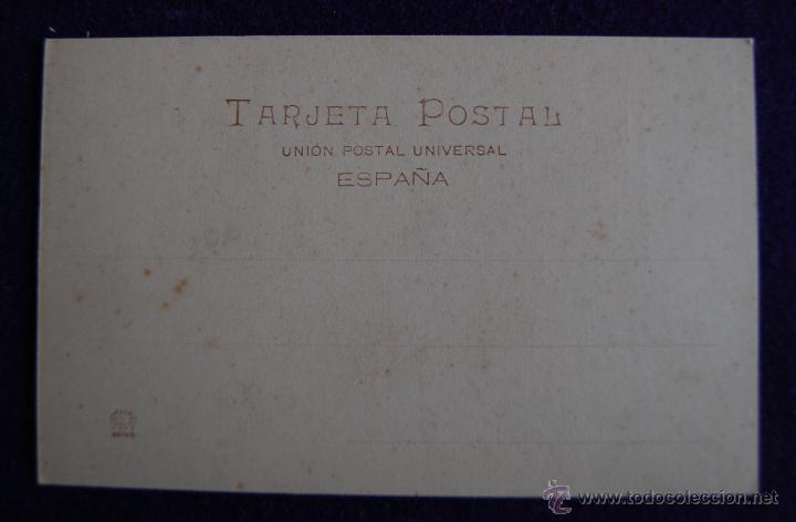 Postales: POSTAL DE BADAJOZ. Nº9 PASEO DE EUCALIPTUS. AÑO 1903 - Foto 2 - 47370695