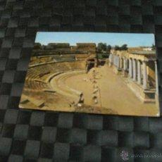 Postales: POSTAL DE MERIDA BONITA VISTA MIRA MAS POSTALES EN MI TIENDAEL RINCON DE JJ VISITALA. Lote 47773768
