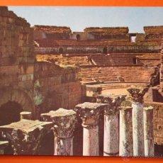 Postales: POSTAL - BADAJOZ - MERIDA TEATRO ROMANO - ARRIBAS - NO CIRCULADA. Lote 48302227
