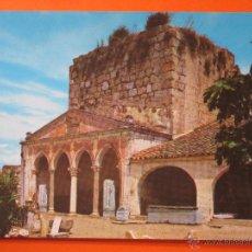 Postales: POSTAL - BADAJOZ - ALCAZABA ARABE - ARRIBAS - NO CIRCULADA. Lote 48302545