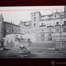 Postales: ANTIGUA POSTAL DEL MONASTERIO DE GUADALUPE. CÁCERES. FACHADA PRINCIPAL Y PABELLÓN DE LA BIBLIOTECA. Lote 48429751