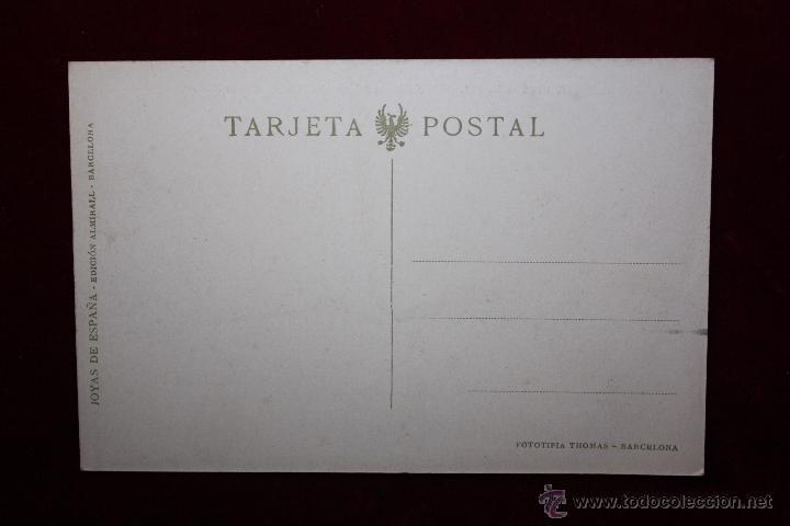 Postales: ANTIGUA POSTAL DEL MONASTERIO DE GUADALUPE. CÁCERES. FACHADA PRINCIPAL Y PABELLÓN DE LA BIBLIOTECA - Foto 2 - 48429751