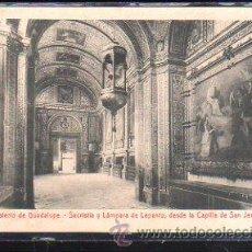 Postales: TARJETA POSTAL DE CACERES - MONASTERIO DE GUADALUPE. SACRISTIA Y LAMPARA DE LEPANTO. 5440. THOMAS. Lote 48444630