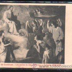 Postales: TARJETA POSTAL DE CACERES - MONASTERIO DE GUADALUPE. LOS AZOTES DE SAN JERONIMO. THOMAS. Lote 48444785