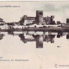 Postales: PB-32 ZAFRA. PALACIO DE MEDINACELI. Lote 48932121