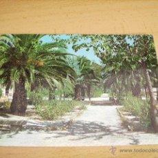 Postales: NAVALMORAL DE LA MATA ( CACERES ) PARQUE MUNICIPAL DE D. CATRO LOZANO. Lote 49456649