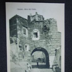 Postales: POSTAL CÁCERES. ARCO DEL CRISTO. EDICIÓN EULOGIO BLASCO. HELIOTIPIA DE KALLMEYER Y GAUTIER. . Lote 51119093