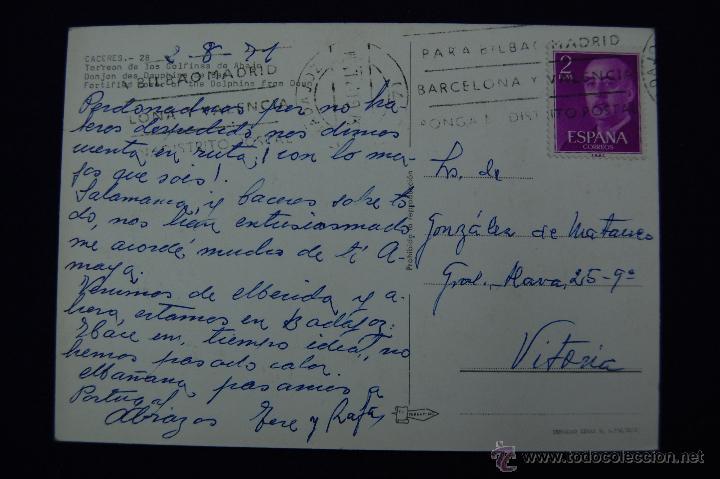Postales: POSTAL DE CACERES. Nº28 TORREON DE LOS GOLFINES DE ABAJO. AÑOS 60 - Foto 2 - 51378428