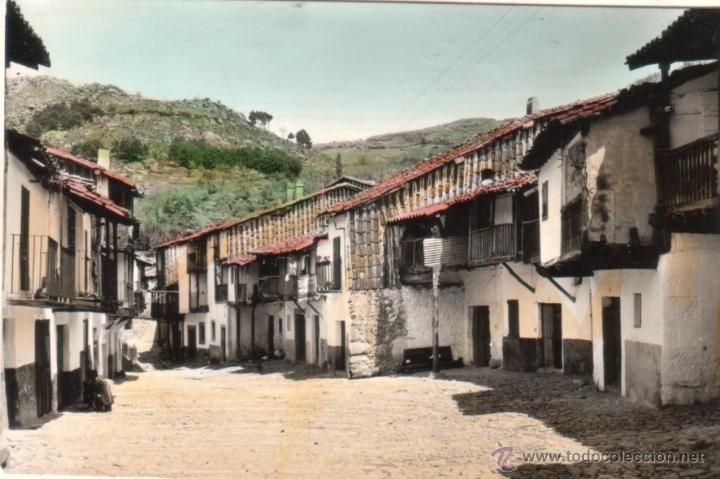 Ba os de montemayor c ceres barrio el casta comprar - Banos montemayor ...