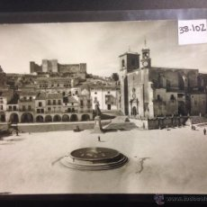 Postales: TRUJILLO - 1019 - PLAZA MAYOR - ED· ARRIBAS - (38102). Lote 52560136