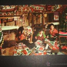 Postales: TRUJILLO CACERES ARTESANIA EXTREMEÑA 1965 EDICIONES ARRIBAS Nº 2012. Lote 52562336