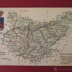 Postales: POSTAL ATLAS GEOGRAFICO DE ESPAÑA Y PORTUGAL . BADAJOZ.. Lote 54120149