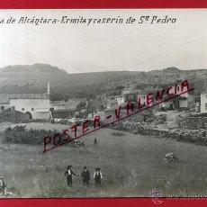 Postales: POSTAL CACERES VALENCIAN DE ALCANTARA ERMITA Y CASERIO DE SAN PEDRO FOTOGRAFICA , ORIGINAL ,P82628. Lote 52862788