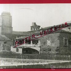 Postales: POSTAL CACERES, VALENCIAN DE ALCANTARA, EX CONVENTO DE MONJAS ,FOTOGRAFICA , ORIGINAL ,P82631. Lote 52862863