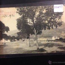 Postales: HERVAS - ENTRADA DEL PUEBLO POR LA CALLE DE LA TENERIA - FOT· CASTAÑEIRA... (38859). Lote 52868063