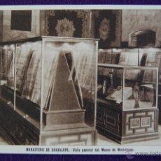 Postales: POSTAL DEL MONASTERIO DE GUADALUPE (CACERES). VISTA GENERAL DEL MUSEO DE MINIATURAS . AÑOS 40.. Lote 53047809