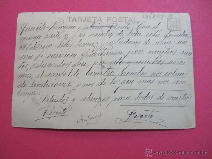 Postales: POSTAL ANTIGUA BADAJOZ PLAZA SAN FRANCISCO CORREOS Y TELEGRAFOS - Foto 2 - 53499537