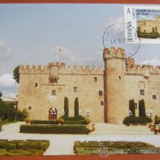 Postales: POSTAL CACERES. Lote 53990098