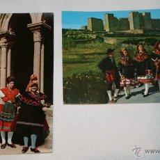 Cartes Postales: LOTE DE 3 POSTALES VINTAGE TRAJES TIPICOS EXTREMEÑOS PLASENCIA TRUJILLO, SIN CIRCULAR. Lote 54833439