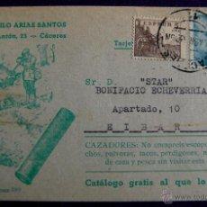 Postales: POSTAL COMERCIAL-PUBLICITARIA DE BADAJOZ. TEOFILO ARIAS SANTOS- CAZADORES. CIRCULADA EN 1953.. Lote 54995761