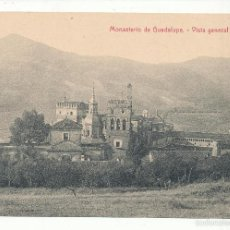 Postales: MONASTERIO DE GUADALUPE.- VISTA GENERAL DEL ESTE.. Lote 55204132