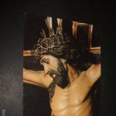 Postales: ORELLANA LA VIEJA BADAJOZ SANTISIMO CRISTO DE LA CAPILLA. Lote 55790677