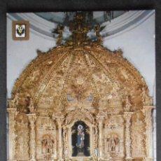 Cartoline: (40240)POSTAL ,VIRGEN PATRONA DEL MUNICIPIO,JARANDILLA DE LA VERA,CÁCERES,EXTREMADURA. Lote 56019013