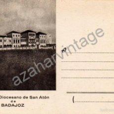 Postales: POSTAL DEL SEMINARIO DIOCESANO DE BADAJOZ, RARA. Lote 56309219