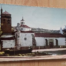 Postales: POSTAL NAVALMORAL DE LA MATA PARROQUIA DE NTRA. SRA. DE LAS ANGUSTIAS CIRCULADA. Lote 56838494