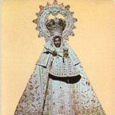 Postales: POSTAL CACERES- GUADALUPE-SANTA MARIA DE GUADALUPE. Lote 148128897