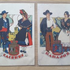 Postales: LOTE DE DOS POSTALES (BADAJOZ Y CÁCERES). Lote 57167825