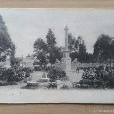 Postales: POSTAL DE BADAJOZ - MEMORIA DE MENACHO N°5. Lote 57441856