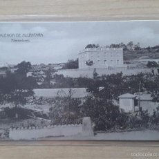 Postales: POSTAL VALENCIA DE ALCÁNTARA - ALREDEDORES. Lote 57563109