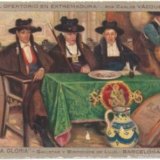 Postales: POSTAL ANTIGUA EL OFERTORIO DEL PINTOR CARLOS VAZQUEZ, PROPAGANDA DE CONFITERIA LA GLORIA. Lote 57905404