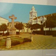Postales: POSTAL VILLAFRANCA DE LOS BARROS-ERMITA NTRA.SRA.CORONADA. Lote 58586739