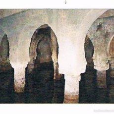 Postales: POSTAL ANTIGUA CACERES SIN CIRCULAR PALACIO DE LAS VELETAS ALJIBE ARABE. Lote 58669384