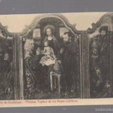 Postales: TARJETA POSTAL. MONASTERIO DE GUADALUPE, CACERES - PINTURAS. TRIPTICO DE LOS REYES CATOLICOS. THOMAS. Lote 60214027