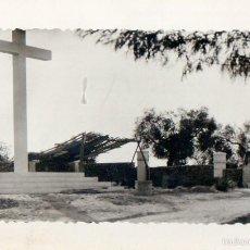 Postales: FOTO POSTAL OLIVA DE LA FRONTERA BADAJOZ. Lote 61015319