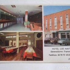 Postales: TARJETA TAMAÑO POSTAL CACERES - MIAJADAS - HOTEL LOS ABETOS - PUBLICIDAD . Lote 62164436