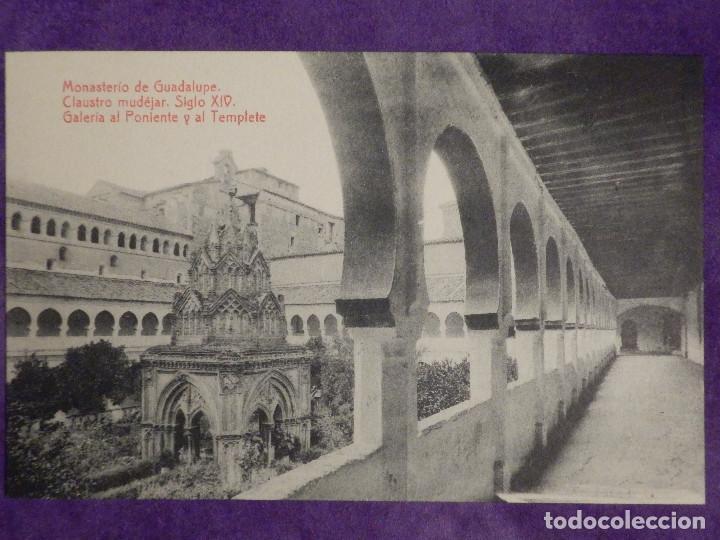 POSTAL - ESPAÑA - MONASTERIO DE GUADALUPE - CLAUSTRO MUDEJAR SIGLO XIV, GALERÍA AL PONIENTE - THOMAS (Postales - España - Extremadura Antigua (hasta 1939))