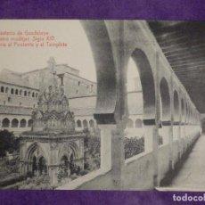 Postales: POSTAL - ESPAÑA - MONASTERIO DE GUADALUPE - CLAUSTRO MUDEJAR SIGLO XIV, GALERÍA AL PONIENTE - THOMAS. Lote 62705784