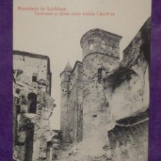 Postales: POSTAL - ESPAÑA - CACERES MONASTERIO DE GUADALUPE, TORREONES Y RUINAS ENTRE AMBOS CLAUSTROS, THOMAS. Lote 62706372