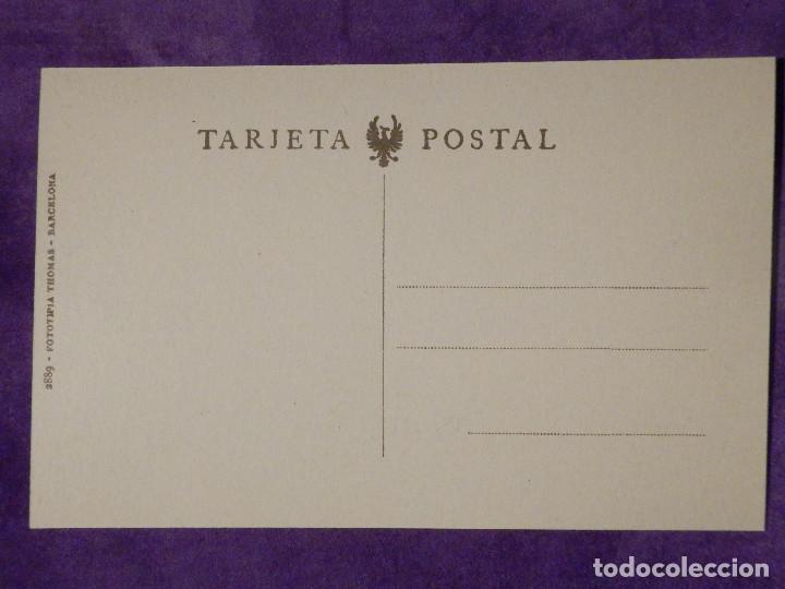 Postales: POSTAL - ESPAÑA - CACERES MONASTERIO DE GUADALUPE - VISTA GENERAL DEL ESTE - THOMAS - Foto 2 - 62706784