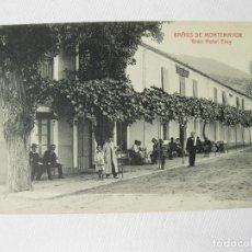 Postales: POSTAL DEL GRAN HOTEL ELOY DE BAÑOS DE MONTEMAYOR. CACERES. Lote 63450840