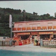 Postales: BAÑOS DE MONTEMAYOR ARTESANÍA SHANGHAI. Lote 74315195