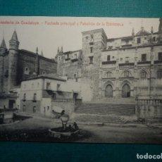 Postales: POSTAL - CÁCERES MONASTERIO DE GUADALUPE - FACHADA PRINCIPAL Y PABELLÓN DE LA BIBLIOTECA THOMAS 2895. Lote 71656467
