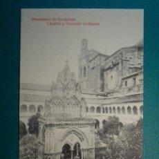 Postales: POSTAL - CÁCERES - MONASTERIO DE GUADALUPE - CLAUSTRO Y TEMPLETE MUDEJARES - THOMAS 2893. Lote 71656919
